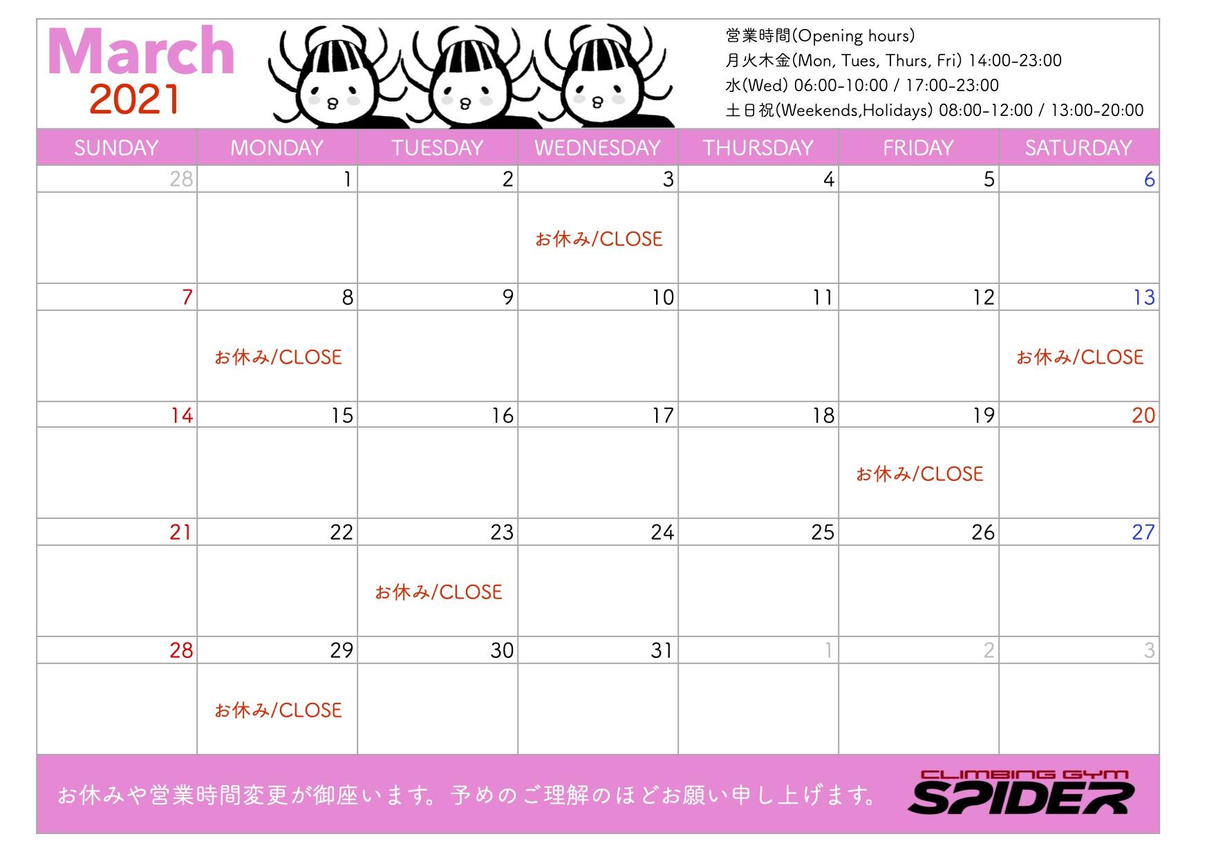 カレンダー2021 19.43.27